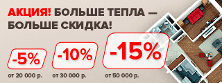 action-basket-350х120.png